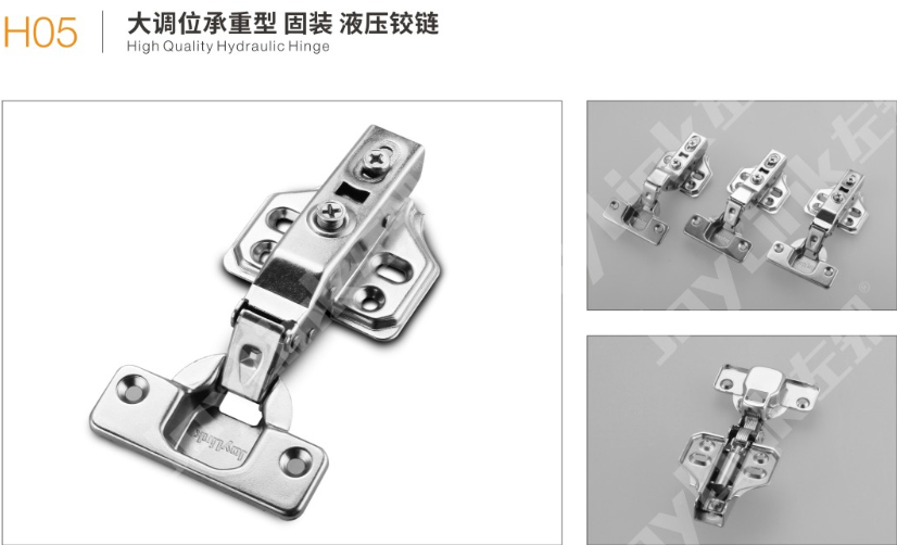 Large load capacity hydraulic hinge