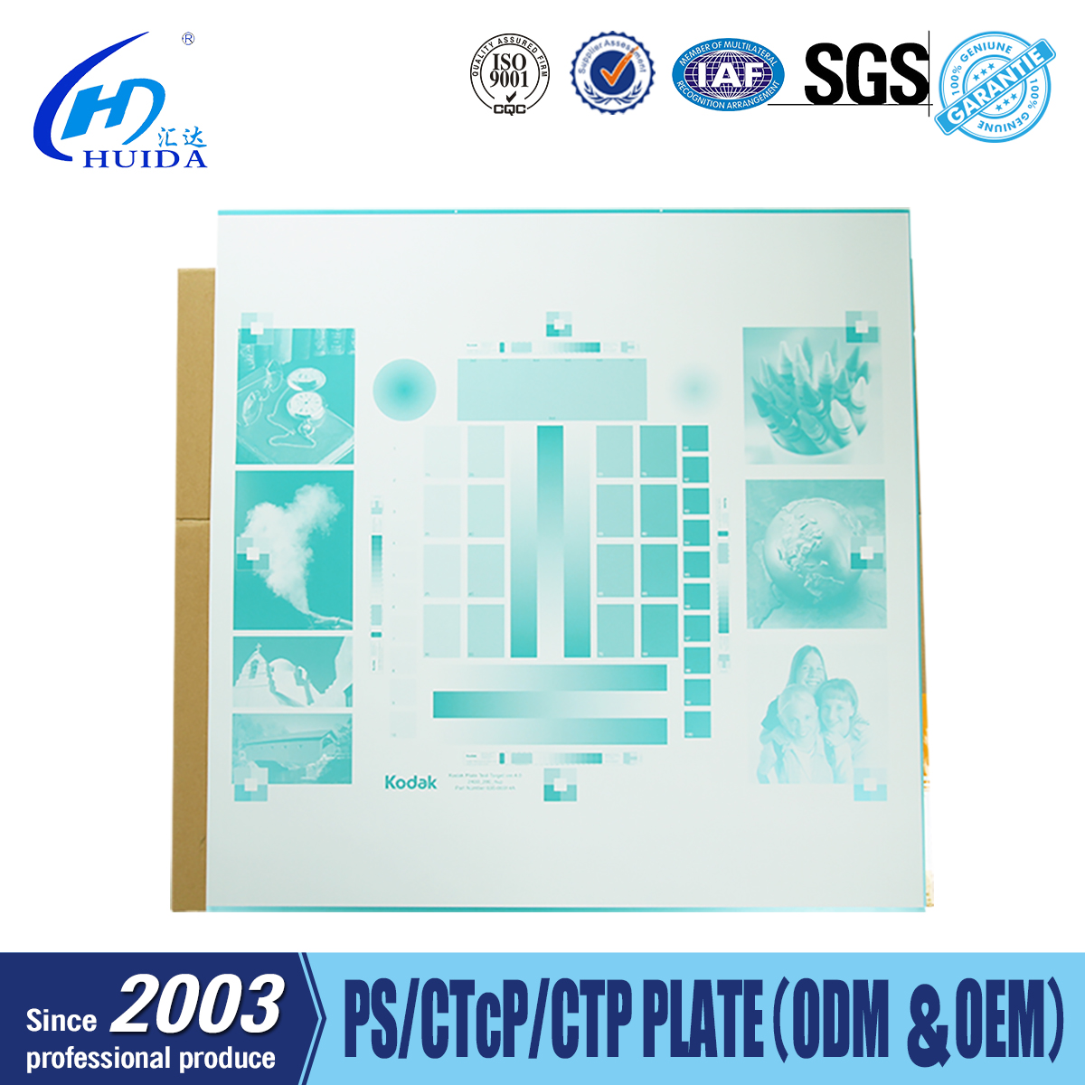 customized sizes good compatibility inkjet ctp plate