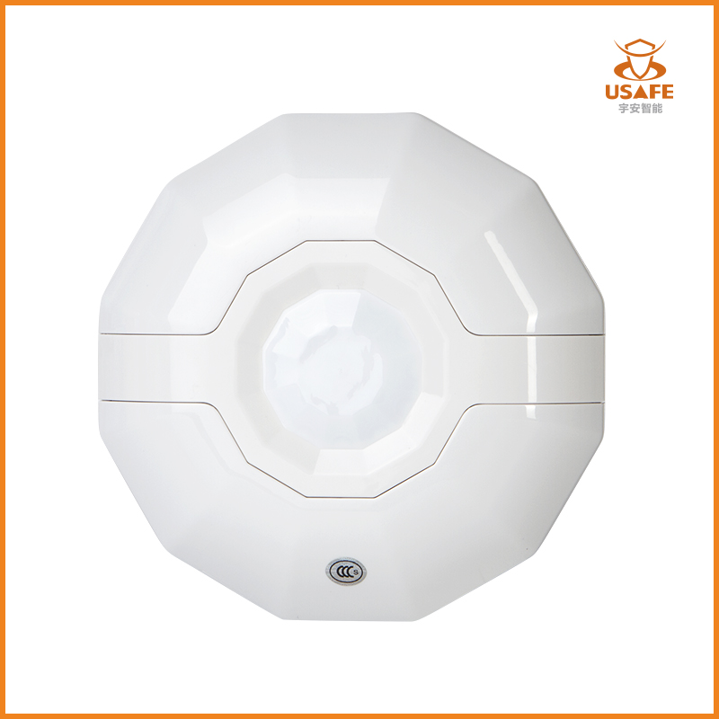 Alarm System Home Security Wired PIR Sensor for House Security PIR Motion Detector