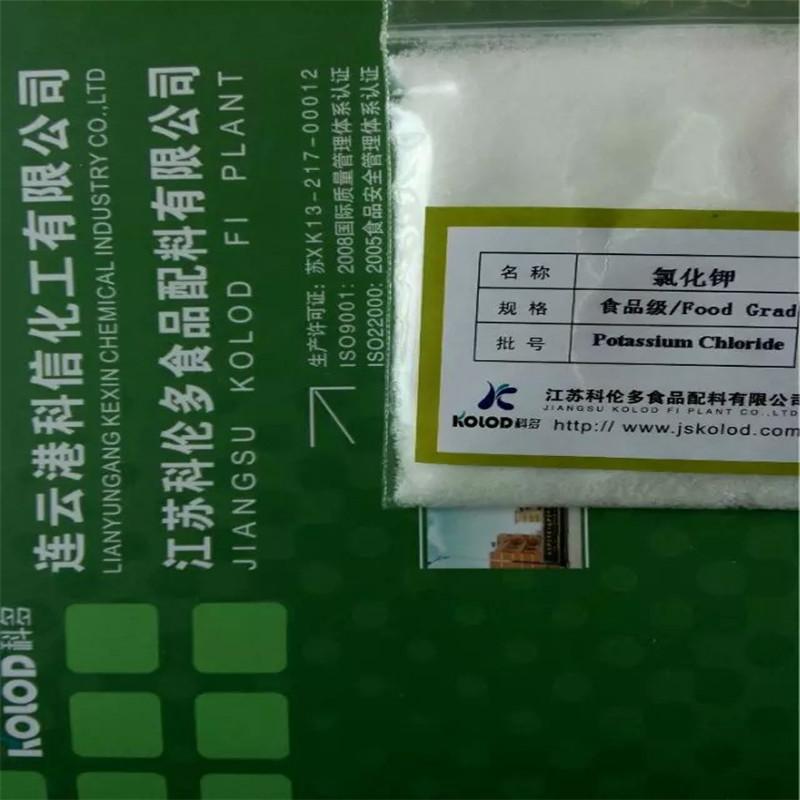 potassium chloride(KcL) food /pharma grade -manufacturer