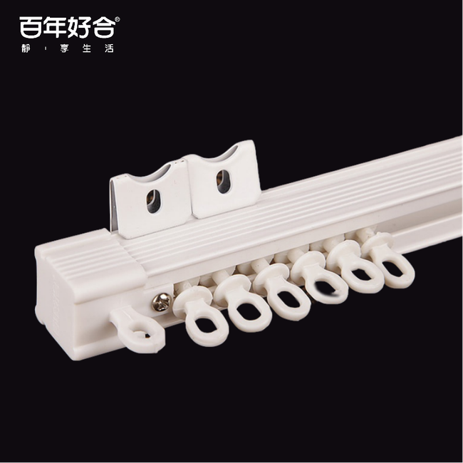 PVC plastic curtain track