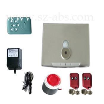 Camera Shot & Alarm Anti-theft System (ABS-8000-009)