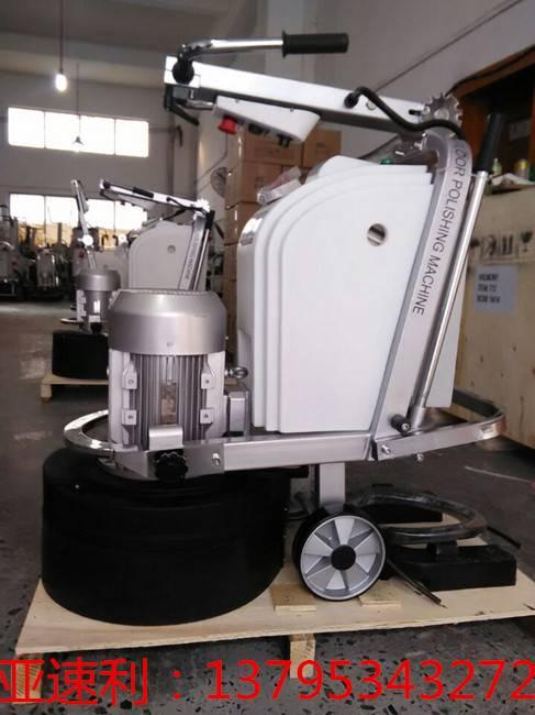 ASL550-T7 Floor polishing machine (Factory direct sell)