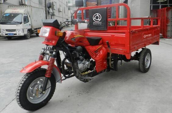 2016 China Cheap 150cc Petrol Three Wheeler Scooter Cargo Motorcycle 3 Wheel Motorized Bike