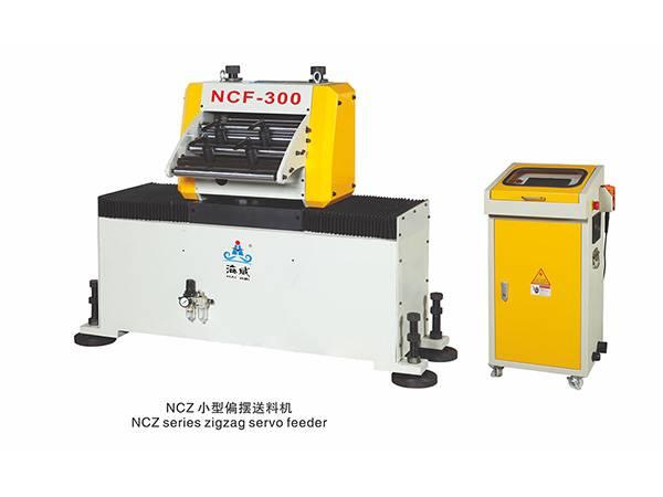NCZ servo zigzag feeder machine