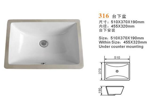 under basin 316