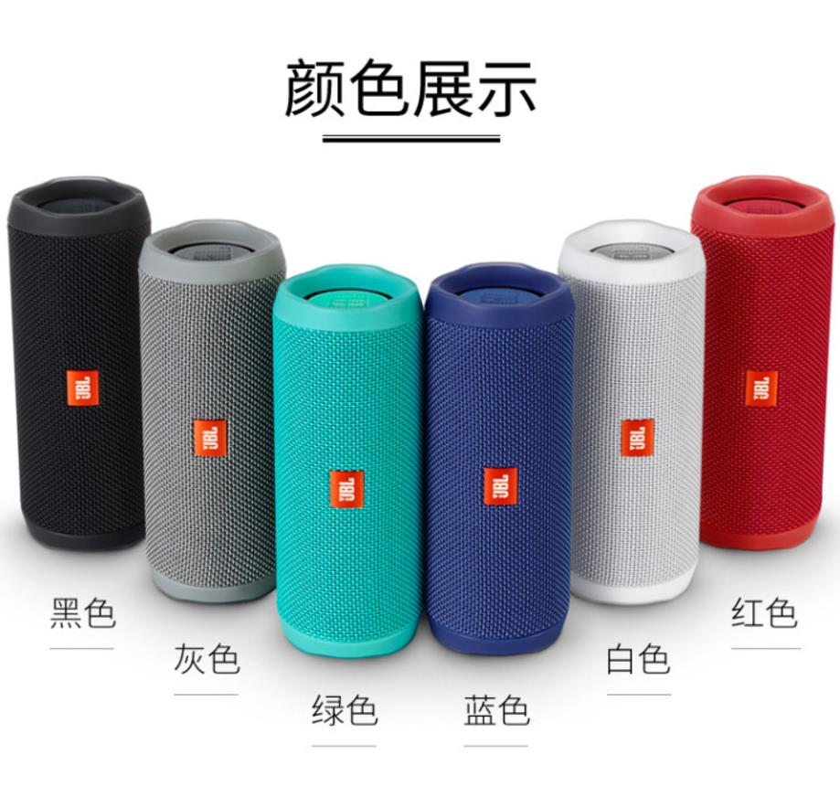 JBL FLIP3 Hot Selling Jbl Wieless and Portable Bluetooth Speaker Battery Charger Box Hands Free