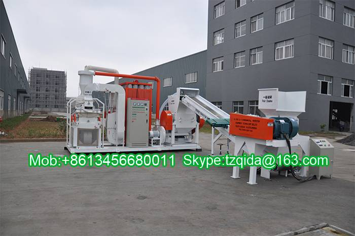 2015 hot selling copper recycling machine