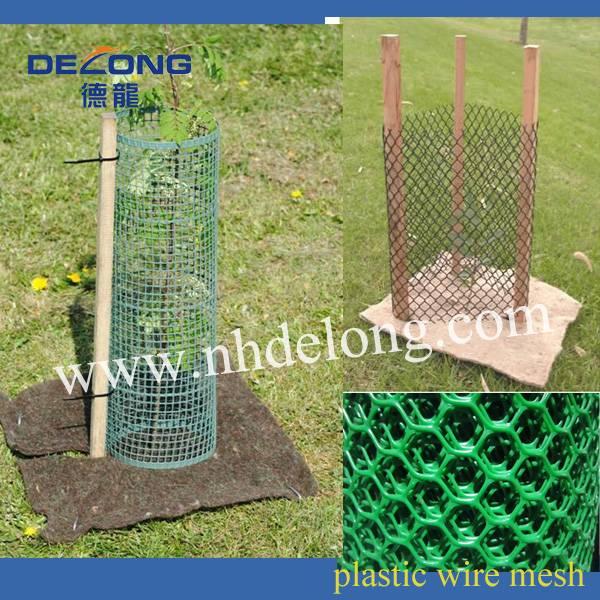Plastic Tree Guard Net