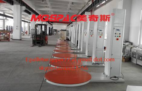 semi-auto pallet wrapper