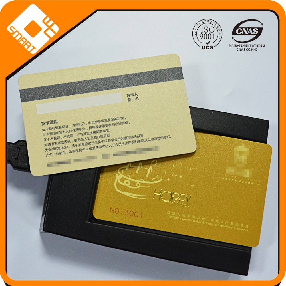 RFID Smart Cards/NFC Business card