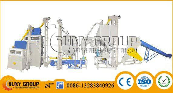 Medicine Blisters Recycling Equipment