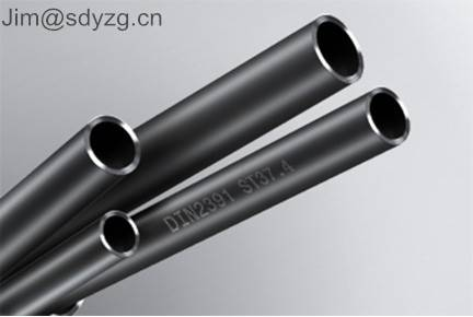 Phosphated Steel Tube