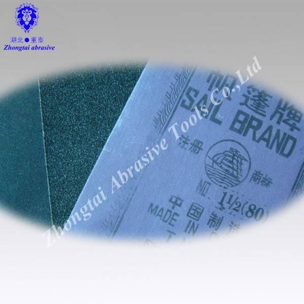 Sail brand sand cloth sheet