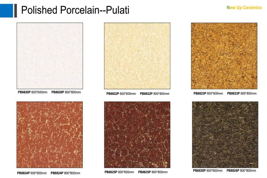 Polished Glazed Porcelain Tiles Pulati Tiles floor decoration tiles