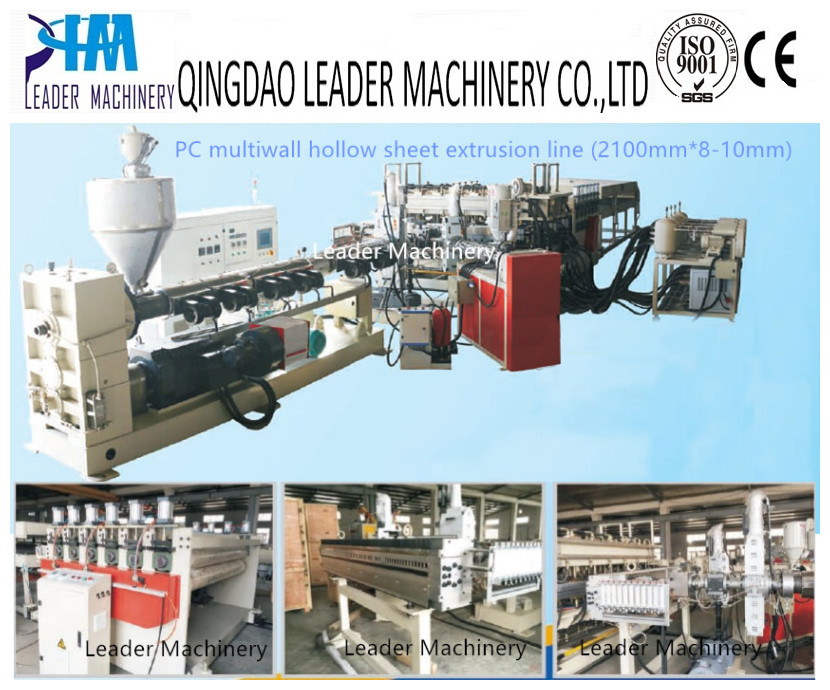 PC sunshine panel/roofing panel extrusion line