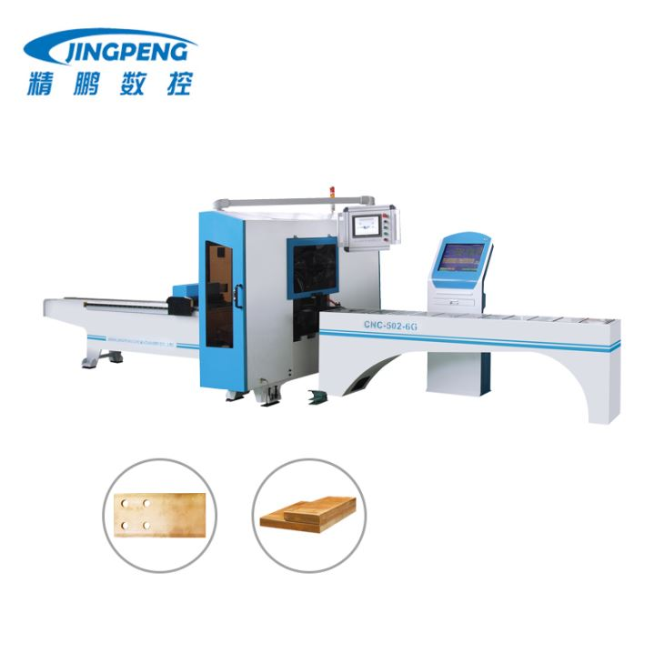 Punching Cutting Machine For High Low Switchgear/380V Combined Processing Equipment