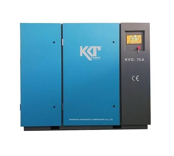 KVG-75A VSD rotary screw air compressor