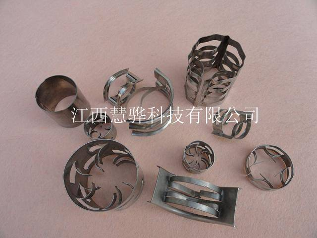 Metal Random Rings