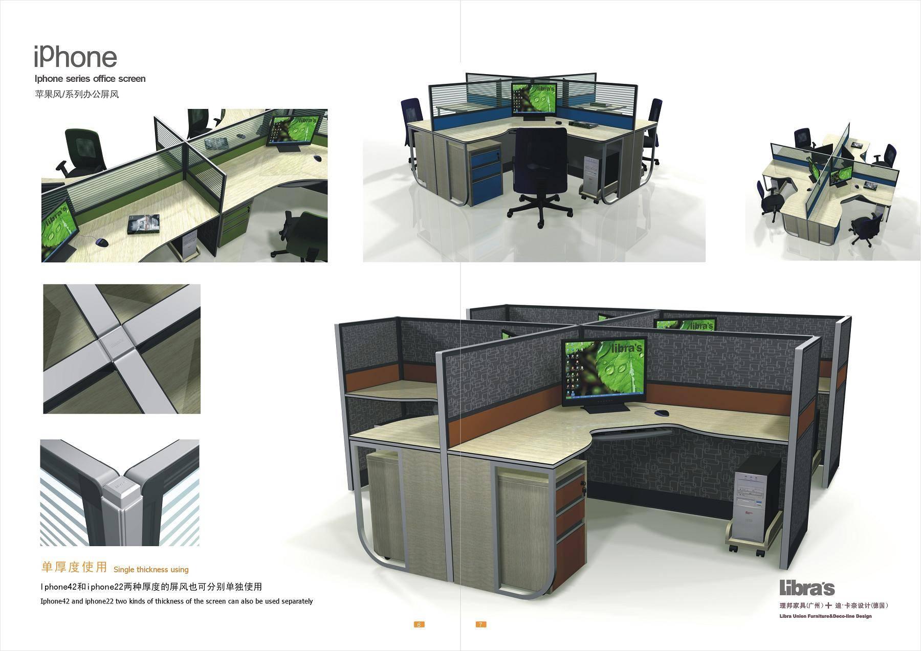 high end office furniture workstation designs