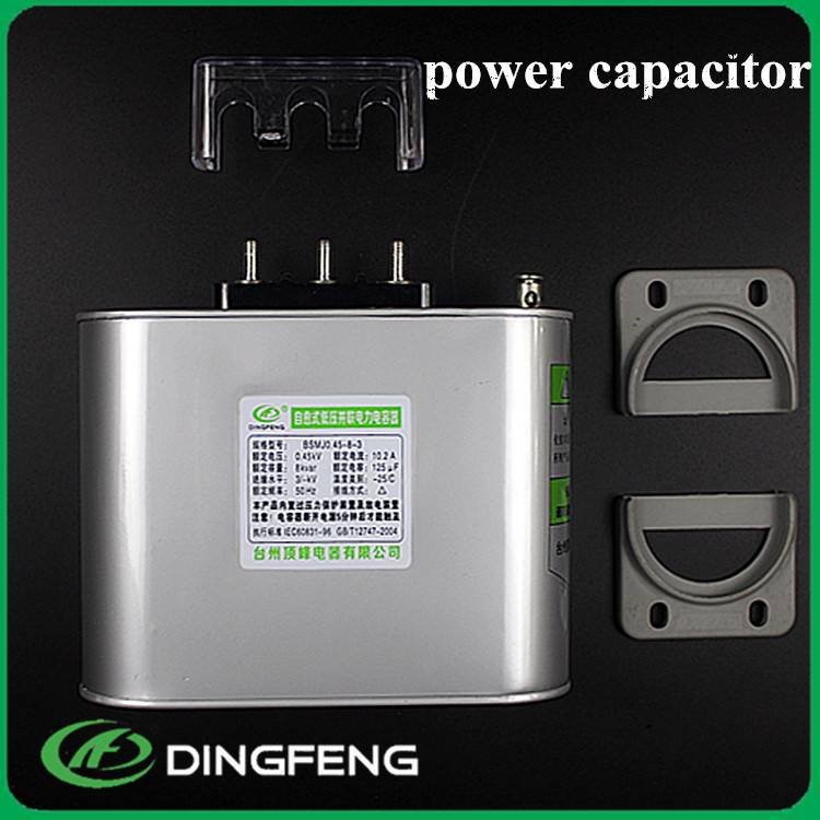 BSMJ0.25-5-3 5kvar 250V self-healing voltage power shunt capacitor