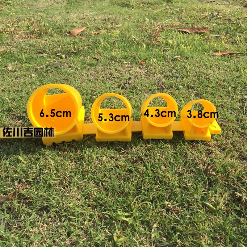 4.3cm diameter garden tree support holder of sets cup to fix firmly