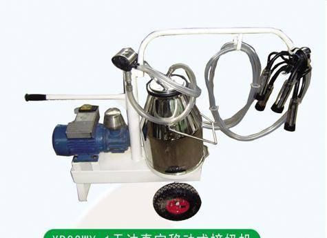 High configuration milking machine