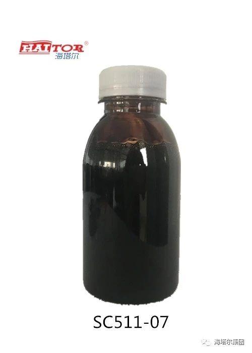 SC511-07 Flushing Silicon
