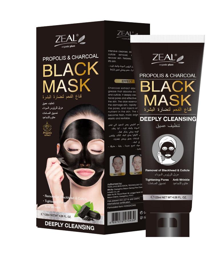 Zeal Charcoal black mask peel off mask 120g
