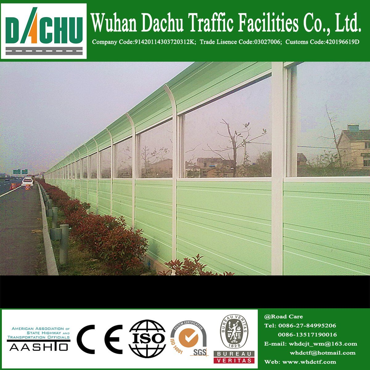 High Quality Ce Certificated Noise Barrier