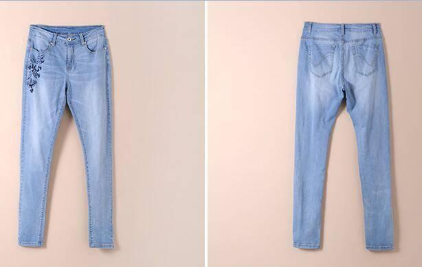 ladies Leisure Embroidery Straight Denim Pants