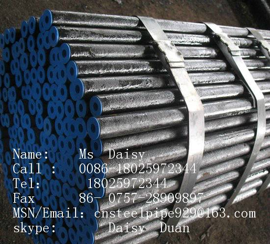 DIN 17175 Pipe/DIN 17175 Steel Pipe