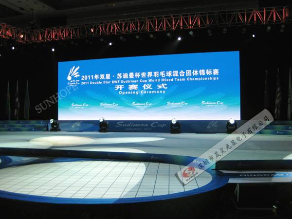 P5 Indoor Full Color LED Display