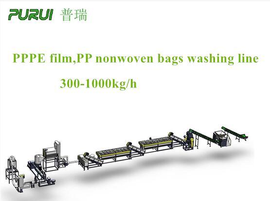 Plastic washing line PP nonwoven bags washing line