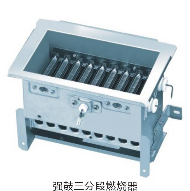 Gas water heater spare parts  Burner