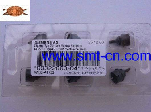 00322603-04 Siemens NOZZLE 701/901