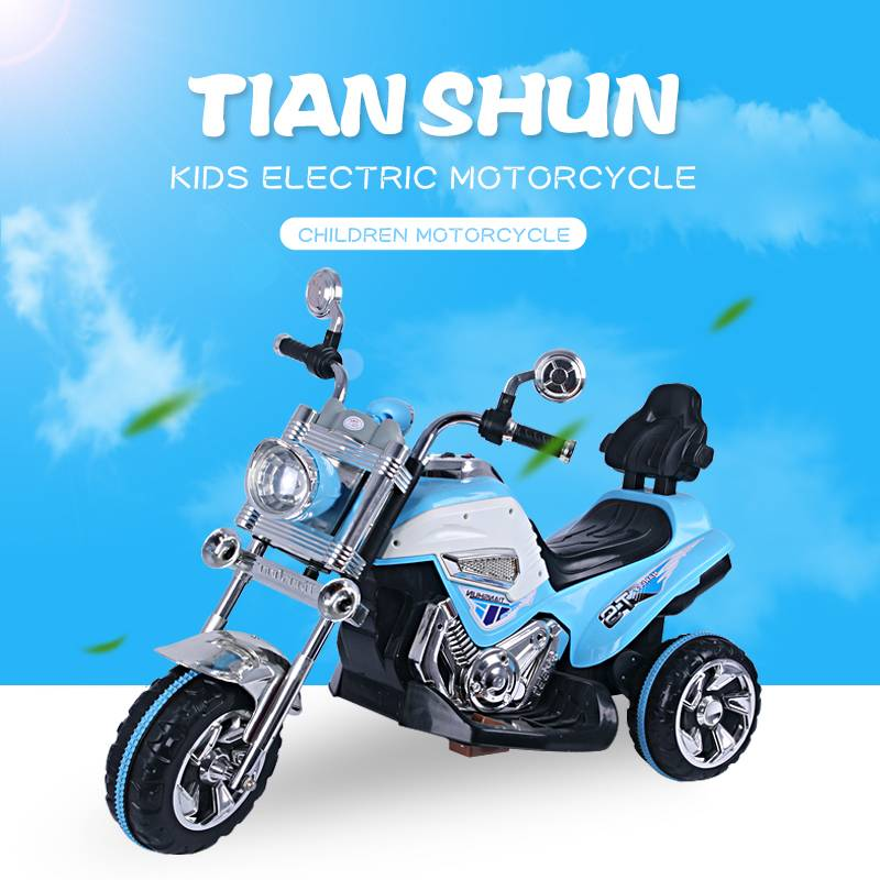Electric child mini motorcycle kids ride on plastic toy motorcycle