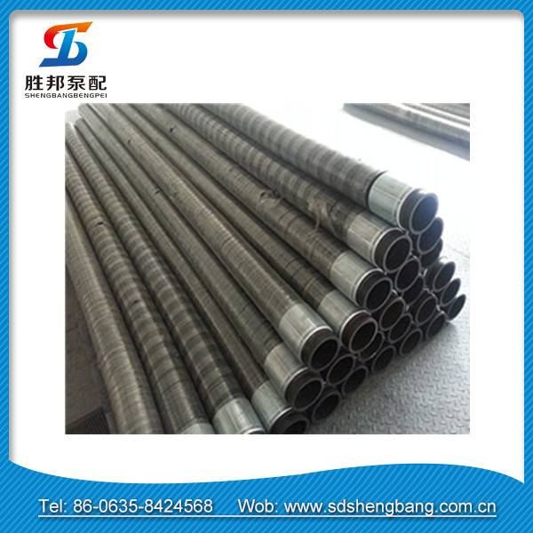 High wear resisting 4 layers steel wire concrete pump rubber end hose