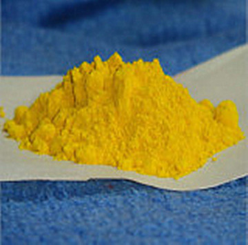 Pharmaceutical Raw Material99%Nystatin DihydrateCAS Registry Number: 1400-61-9