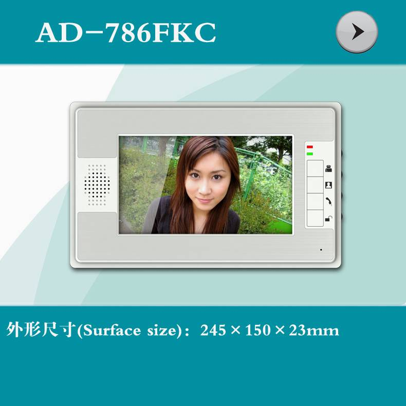 Video Door Phone Shell 7 Inch Hands-free