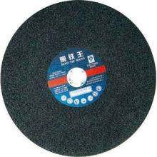 Resin bond cutting discs