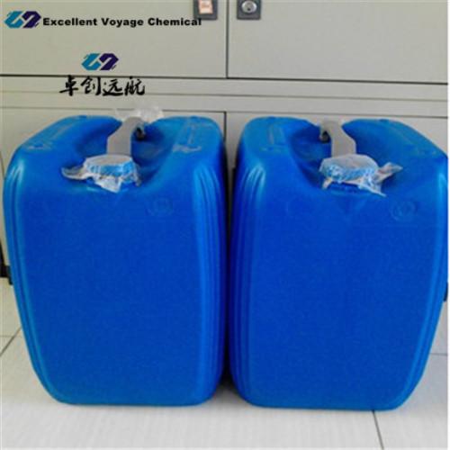 PEI/Polyethyleneimine/Cas No.: 25987-06-8