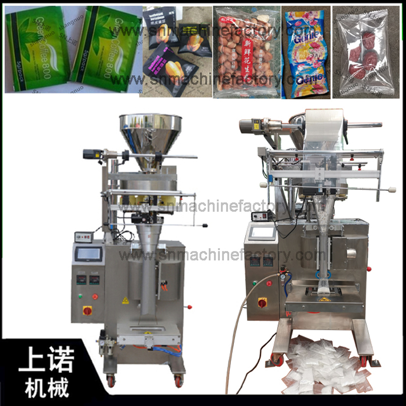 Small Automatic Pouch Vertical Granule Packing Machine for Nuts