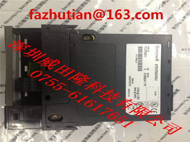 Supply Honeywell DCS Module TC-PPD011 in stock