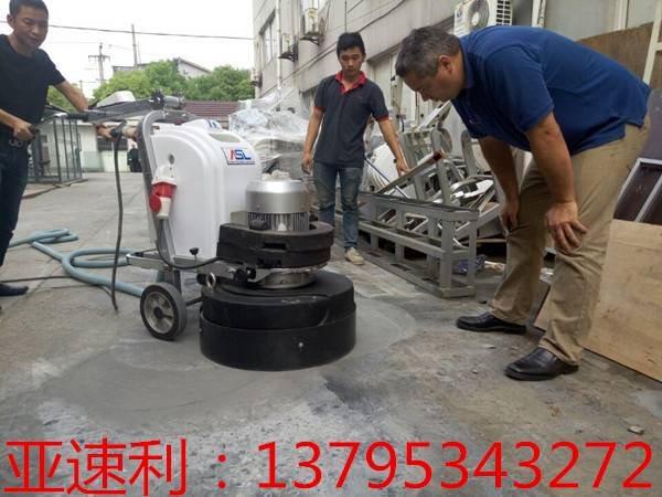 floor grinding and polishing machine@ASL650-T8