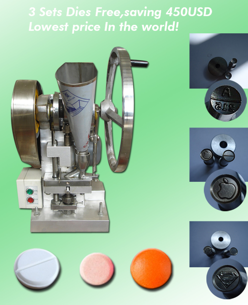CN-1.5 automatic single punch tablet press machine/pill presser with 3 sets punch die mould