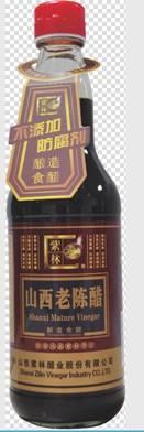 Shanxi Mature Vinegar, Shanxi Aged Vinegar, Shanxi Superior Mature Vinegar