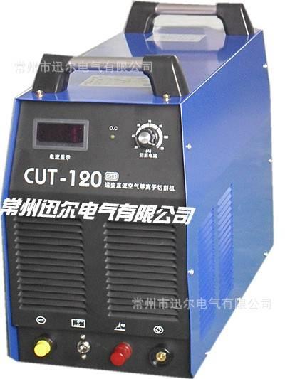 XUN-ER CUT120 air plasma cutting machine