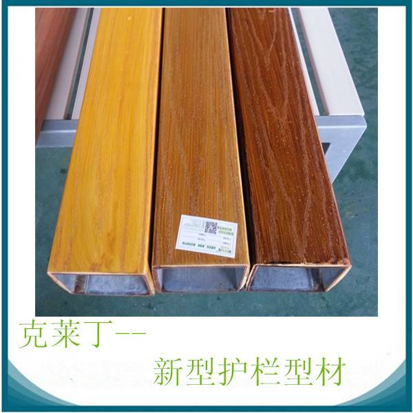 new brand Cladding handrail supply by China factoty