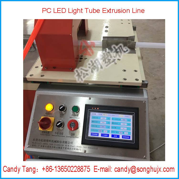 PC Small Profile, PC LED tube Extrusion Line